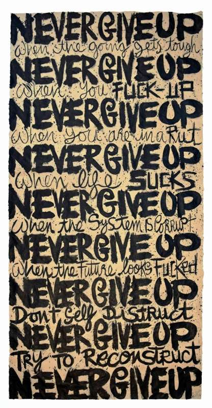 NEVER GIVE UP - My Constitution
